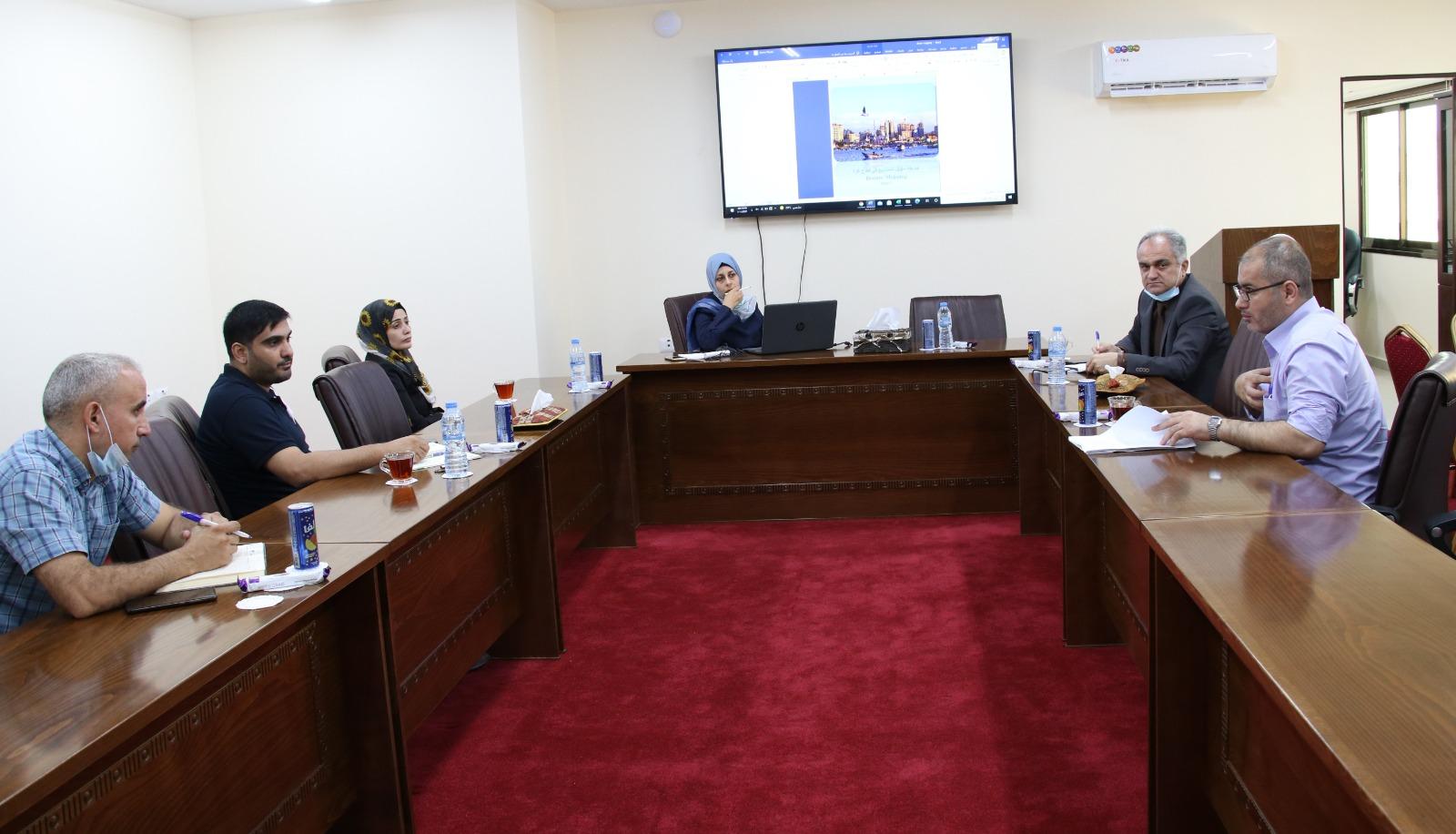 اللجنة الحكومية لتسويق المشاريع